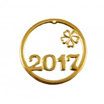 2017 Μεταλλικό Κρεμαστό