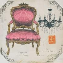 Καρέκλα Vintage