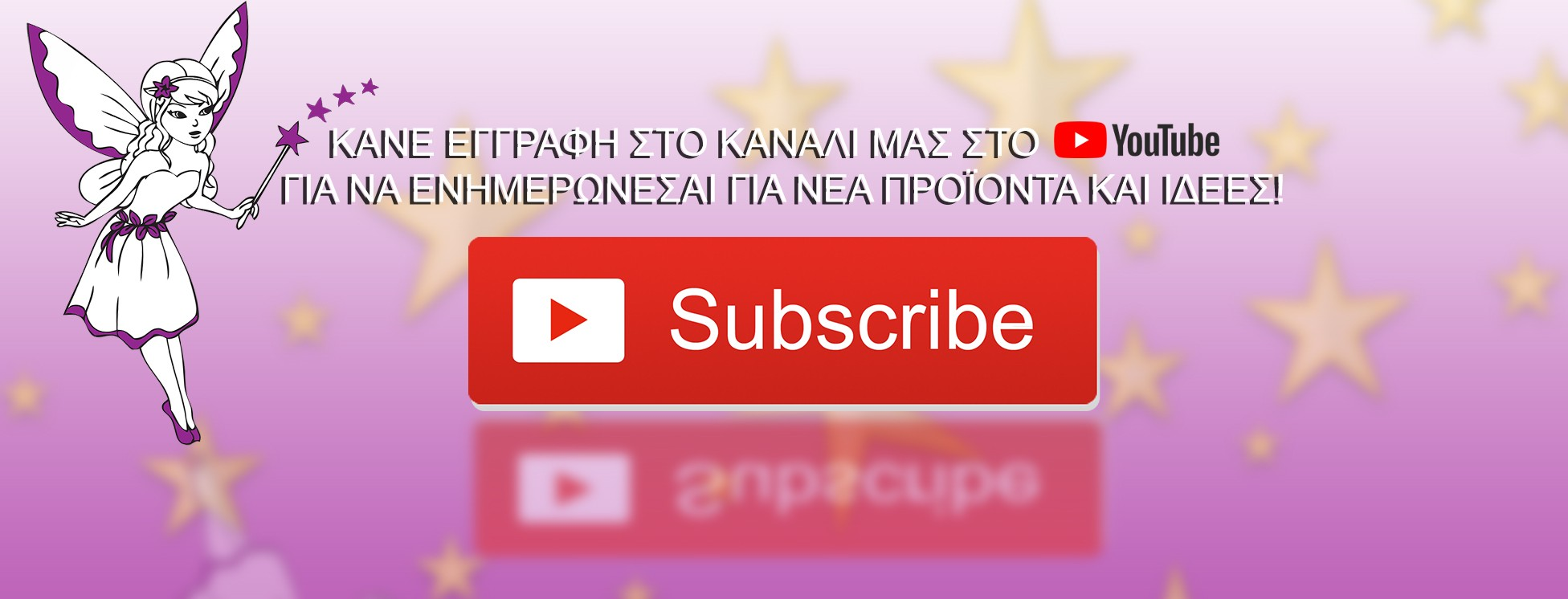STOLIZO.gr Youtube