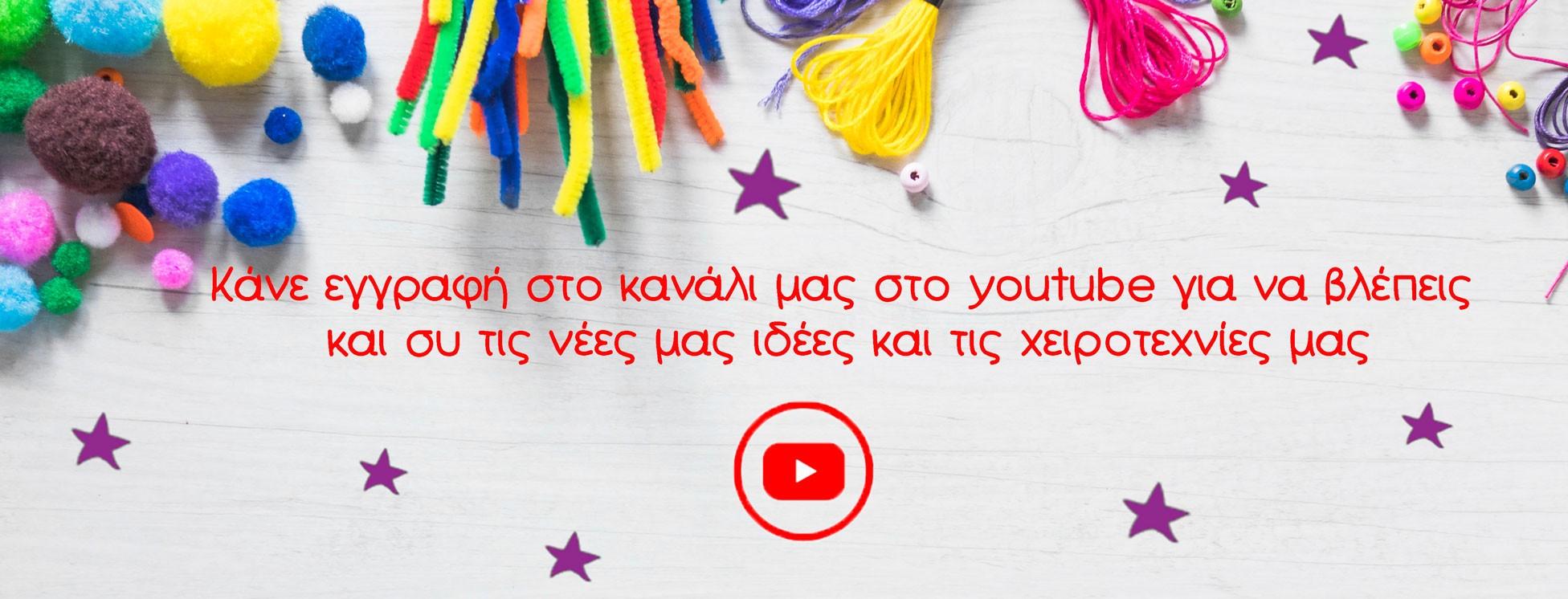 youtubestolizo
